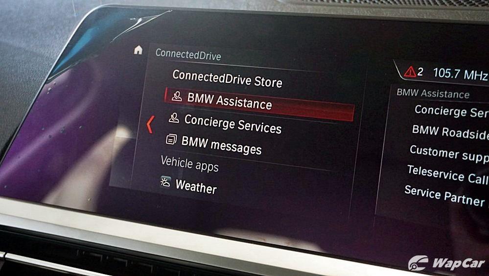 2020 BMW 3 Series 320i Sport Interior 039