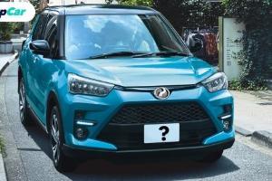 Perodua D55L: Apa nama sesuai untuk SUV baru ni? Impax, Lasaq atau Kembara?