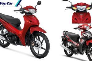 Honda Thailand perkenal Honda Wave 110i 2021, apa beza dengan Wave Alpha di Malaysia?