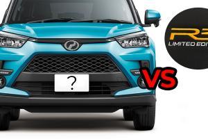 Proton lancar R3 dan Black Edition untuk curi perhatian daripada Perodua Ativa (D55L)?