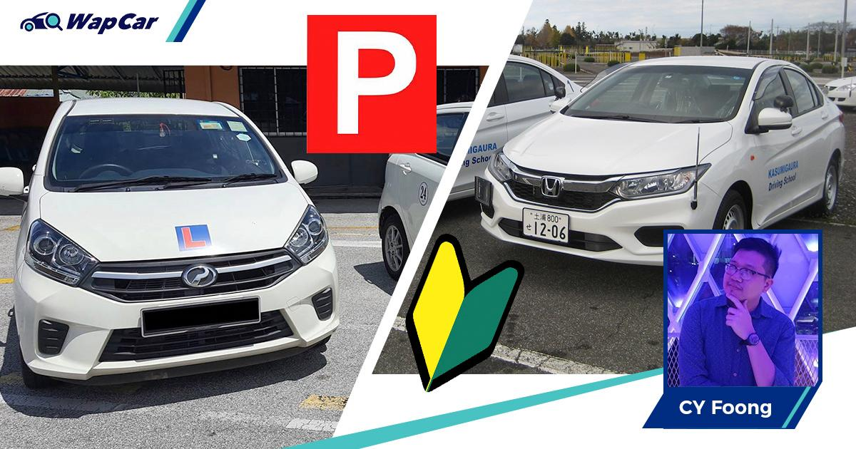 Even Japanese driving schools don't use Kei cars, is our Perodua Axia even good enough? 01