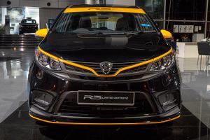 Why is the round Thundercat logo missing on the 2021 Proton Iriz R3 Edition?