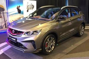 Proton aims to sell 4,000 units of Proton X50 for 2020, exports earliest by end-2021