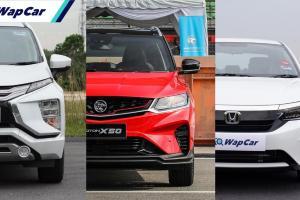 COTY 2020: Kereta segmen B paling HOT di Malaysia – X50, Xpander, City, macam-macam lagi!
