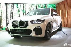 BMW X5 2020 baru dilancarkan dengan plug in hybrid. Lebih penjimatan?