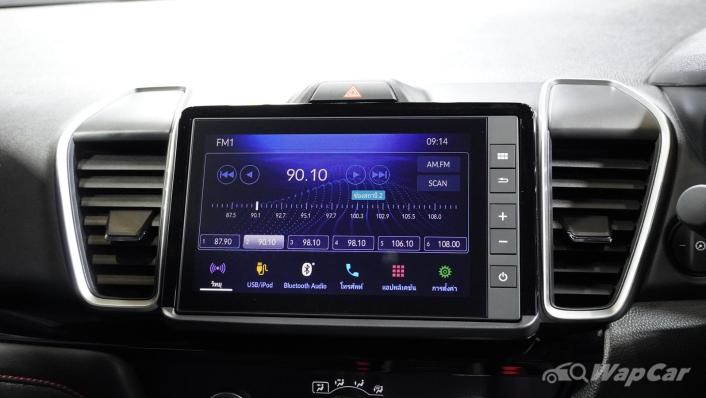2021 Honda City International Version Interior 003