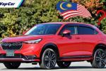Terlalu 'mahal',  2021 mungkin tak masuk Malaysia