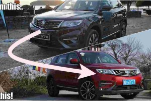 How to convert your Proton X70 back into a Geely!