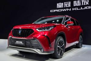 Toyota Harrier too small? Here's the Toyota Crown Kluger unveiled at Shanghai Auto 2021