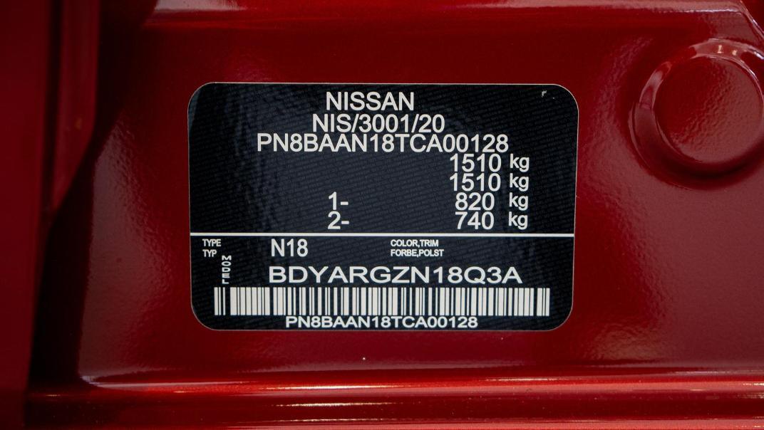 2020 Nissan Almera 1.0L VLT Interior 087