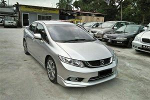"Owner Review: My ""Abah-Abah's car"" – A pilot feeling being in a Honda Civic FB"