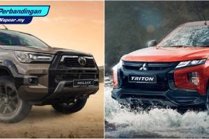 Mitsubishi Triton Athlete 2021 vs. Toyota Hilux Rouge: Mana satu 'King'?