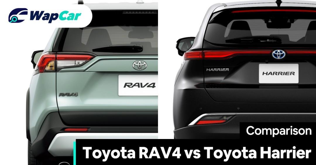 Toyota RAV4 vs Toyota Harrier
