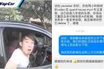"Lengchai video viral Perodua Myvi ""Apa Lanji*o"" minta jangan repost gambar"