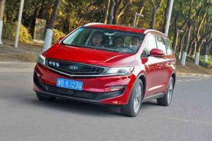 Proton V70: rebadged Geely Jiaji to be a more upmarket 2021 Proton Exora?
