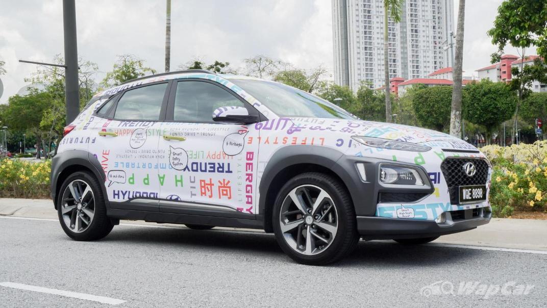 2020 Hyundai Kona 1.6 T-GDi High Exterior 003