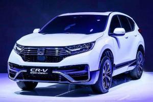 Honda CR-V PHEV unveiled: 2-motor i-MMD hybrid with 184 PS