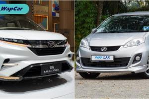 Adakah Perodua Alza DNGA generasi kedua akan diperkenalkan pada 2021?