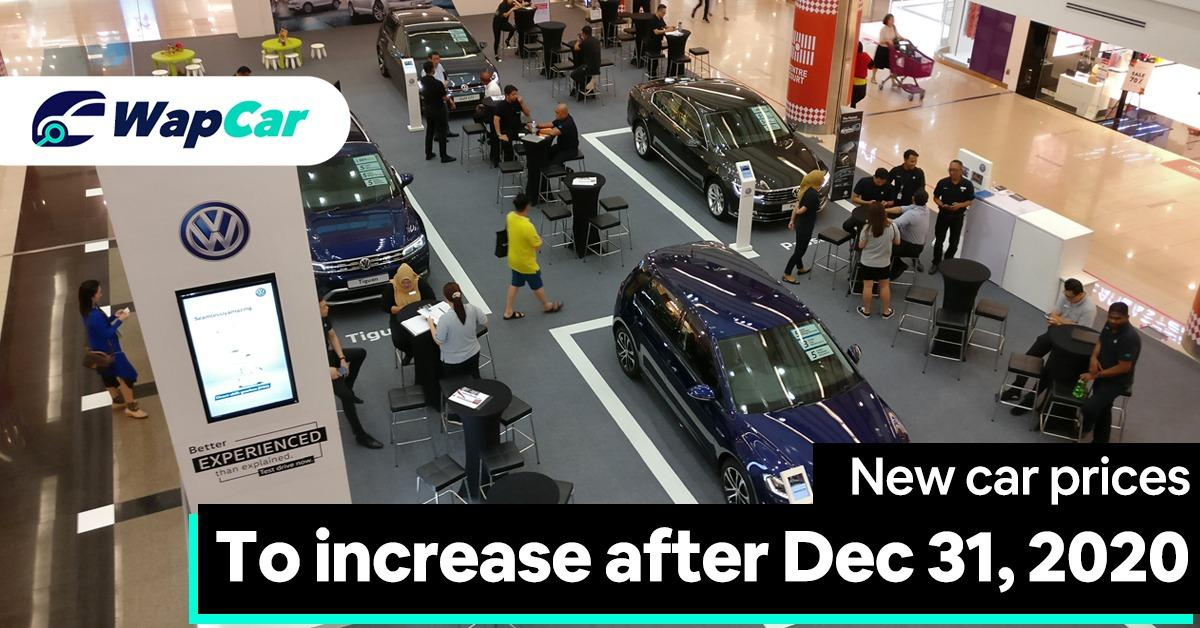 MAA: Car prices confirmed to increase after December 31, 2020 01