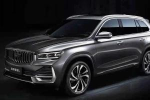 The Geely KX11 has a name! It is officially the Xingyue L