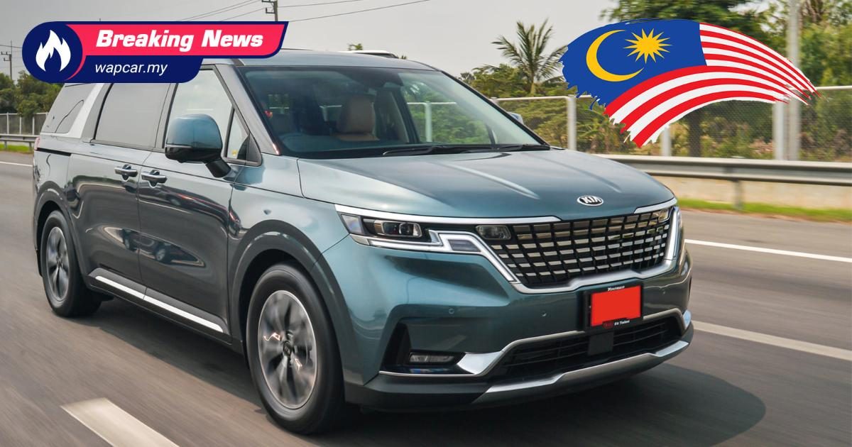 Kia has been rescued by Bermaz – CKD Seltos and Carnival to be launched in Malaysia 01