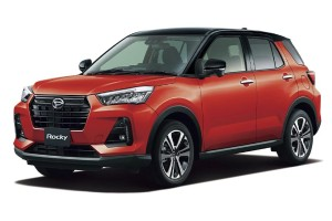 Perodua D55L SUV confirmed for 2020 launch, not a Proton X50 rival!