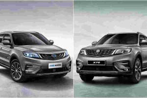 2020 Proton X70 CKD – What new features will it get from the Geely Boyue?