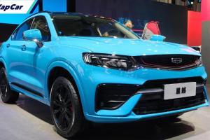Geely Xing Yue 2021 – produk SUV Proton seterusnya?