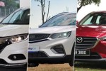 2020 Proton X50 – how will it affect other B-segment SUVs?