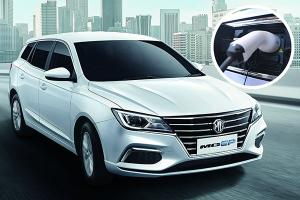 2021 MG EP budget electric car revealed in Thailand, prices to be announced on 1-Dec