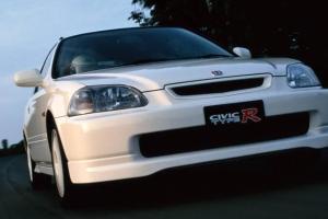 Tanpa Honda Civic EK, tiadalah Honda Civic Type R. Nak tahu kenapa?
