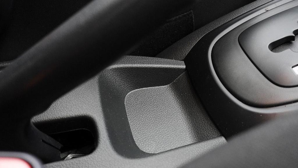 2019 Perodua Aruz 1.5 X Interior 033