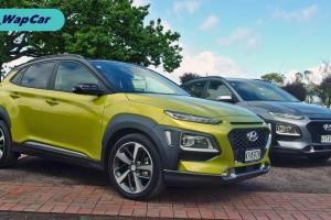 Hyundai Kona: SUV segmen B dari Korea bakal dilancarkan di Malaysia pada suku keempat 2020!