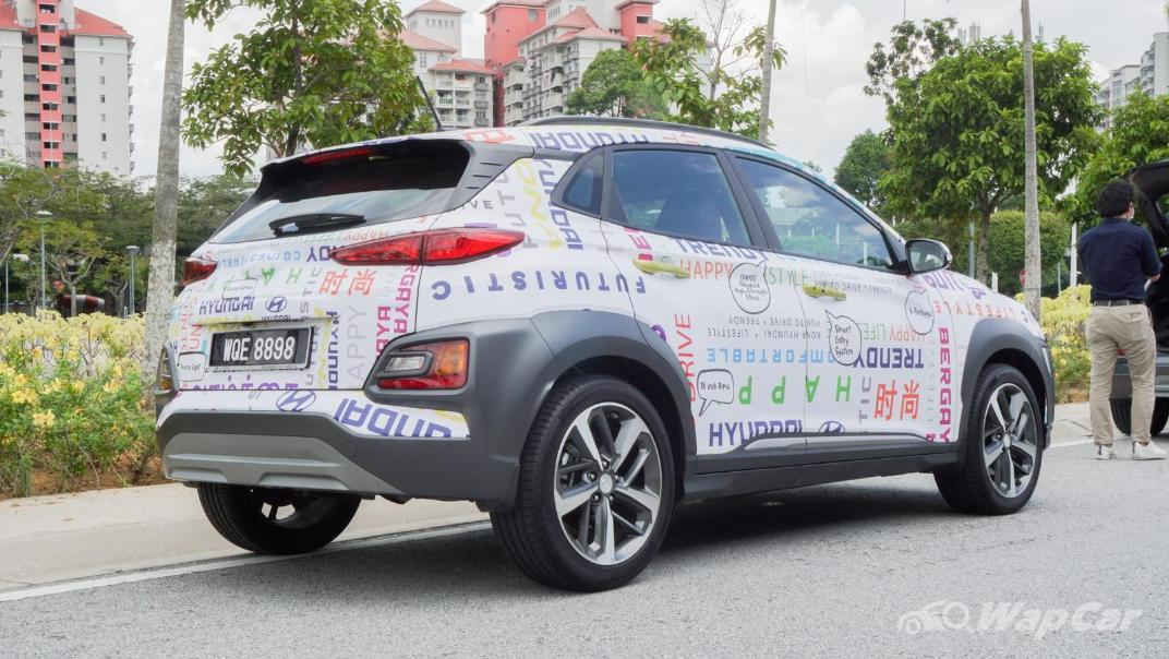 2020 Hyundai Kona 1.6 T-GDi High Exterior 005