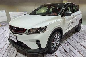 Geely Coolray (Proton X50) is among the Philippines' top 10 best-selling passenger cars of 2020