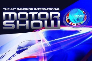 41st 2020 Bangkok International Motor Show date confirmed in July