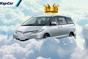 Toyota Estima – Raja MPV Malaysia suatu ketika dulu. MPV dah hilang takhta?