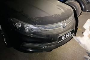 How did Tun M's Proton Perdana ended up gathering dust in the UK?