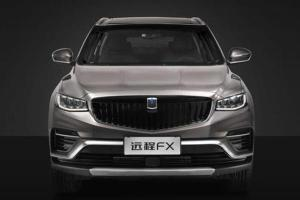 The all-new Geely Farizon FX is a Proton X70 with a pick-up bed!