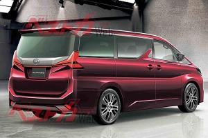 The next Toyota Alphard could be launched in 2022 – What to expect?