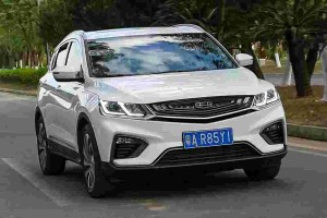 Video: Geely Binyue (Proton X50) 1.5L Turbo SUV Review, Needs Proton Ride & Handling!