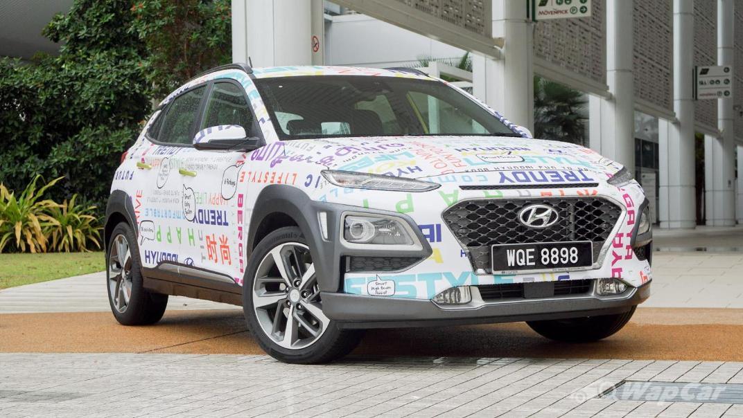 2020 Hyundai Kona 1.6 T-GDi High Exterior 002