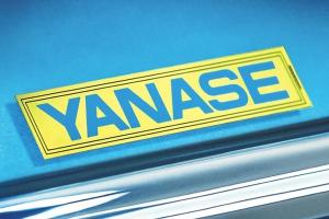 What is Yanase and why is this sticker often seen on recond cars?
