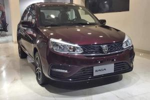 Now in Egypt - 2021 Proton Saga gets 3 variants, no ESC