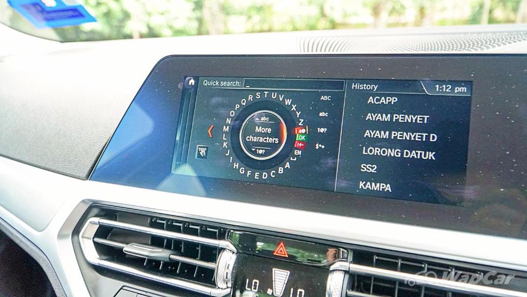 2020 BMW 3 Series 320i Sport Interior 021