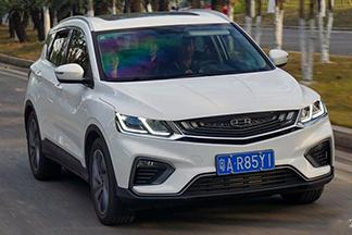 2020 Proton X50 launch – delayed due to Covid-19?