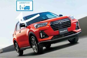 Daihatsu Rocky di Indonesia bakal mendapat sistem ASA yang sama seperti Perodua Ativa (D55L)