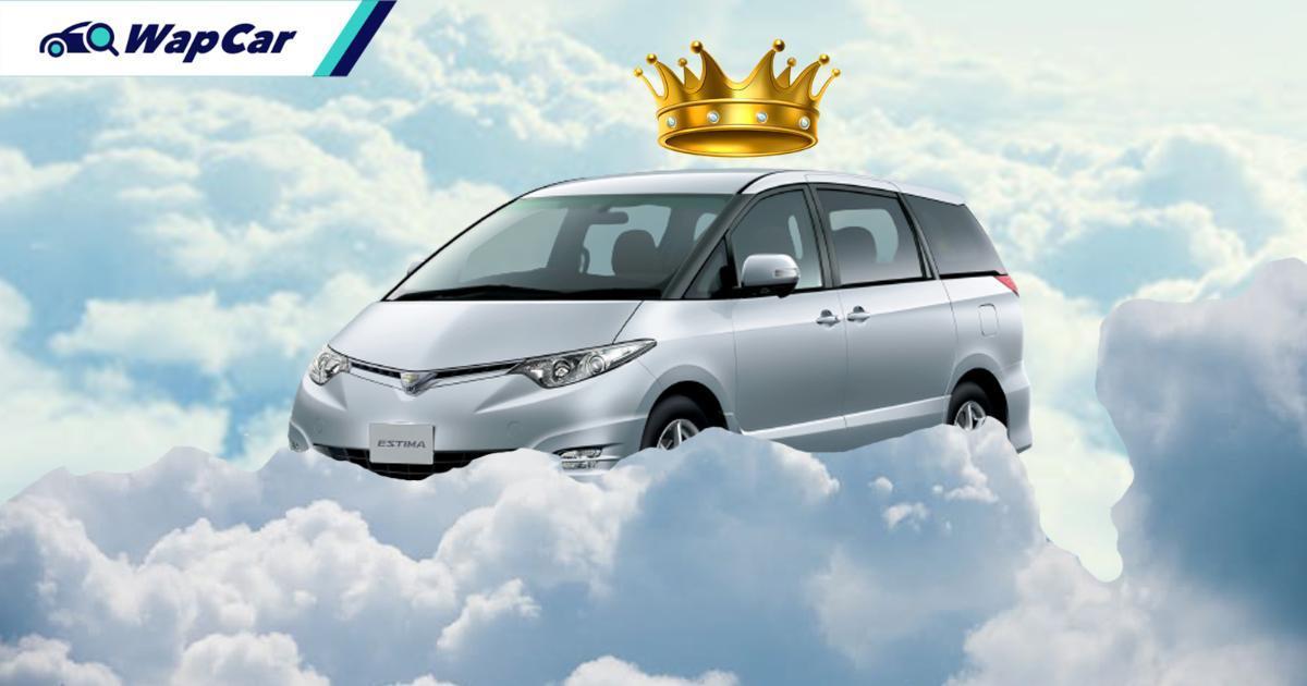 Toyota Estima – Raja MPV Malaysia suatu ketika dulu. MPV dah hilang takhta? 01