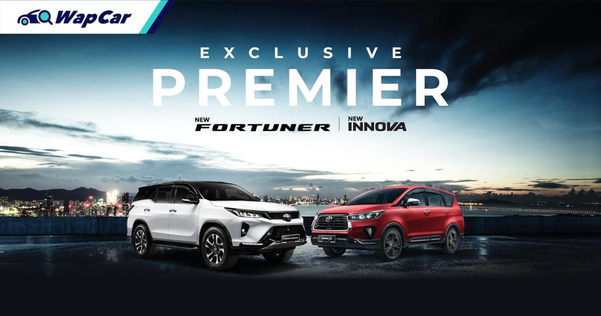 Toyota Fortuner 2021 dan Toyota Innova 2021 akan dilancarkan 2 Februari, 8.30 malam 01