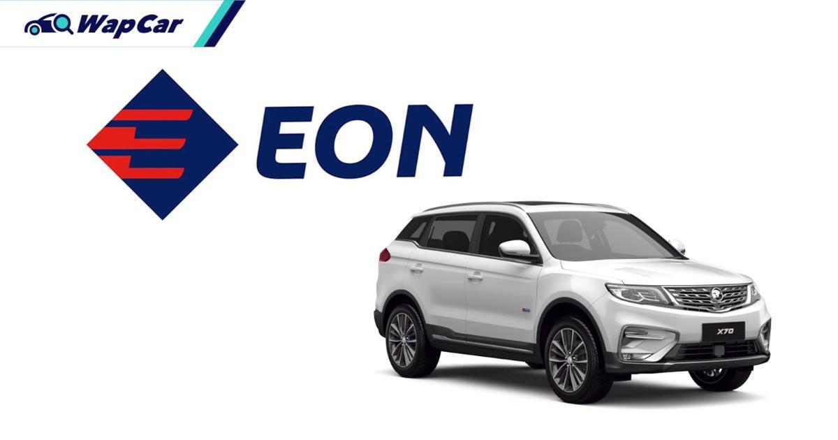 EON buat kemunculan semula! Kembali jual Proton dengan logo baru! 01